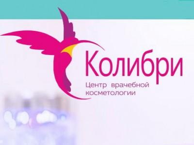 Врачебная косметика официальный сайт череповец