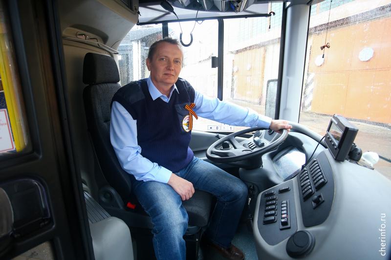 ВЧереповце вДень Победы намаршруты выйдут 17 новых автобусов