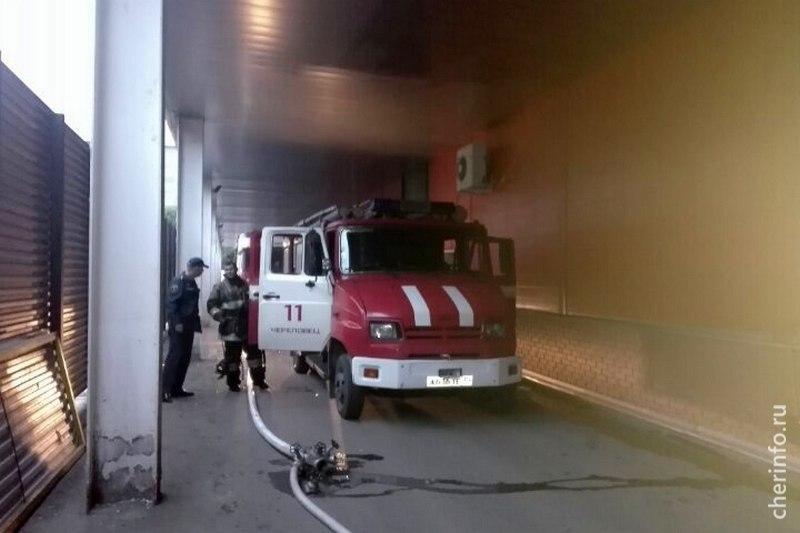 Пожар вТЦ Макси Череповец видео
