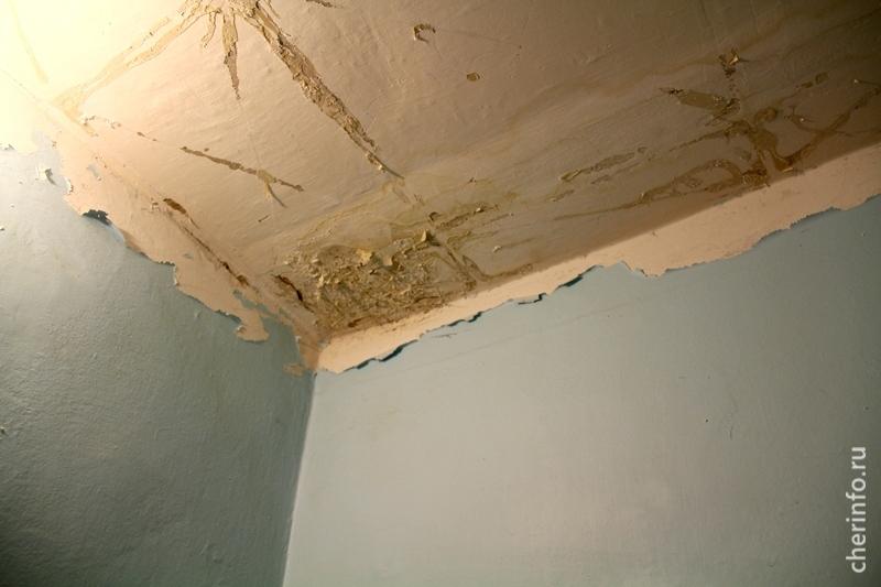 как доказать что затопления квартиры не было