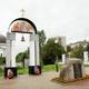 Сквер натерритории памятника чернобыльцам