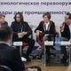 Работа Международного промышленного форума вЧереповце