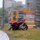 ДТП смотоциклистом