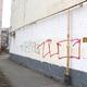 Вандализм наОктябрьском, 91