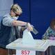 Уличное голосование
