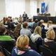 Конференция попсихическому здоровью