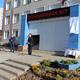 Открытие мемориальной доски впамять обывшем главном враче Павле Дмитриеве