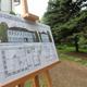 Проект реконструкции Верещагинского квартала