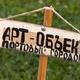 Двор наПортовой, 52