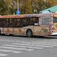 Графобус