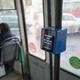 Трамвай без кондуктора