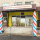 Ремонт вдетской поликлинике наПарковой