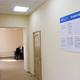 Новый расчетный центр «Водоканала» вЗаречье
