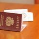 Вручение паспортов школьникам