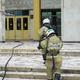 Пожар воДворце металлургов