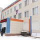Ремонт поликлиники №7