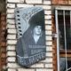 Открытие мемориальной доски Александру Башлачёву