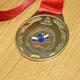 Награждение победителей муниципальной олимпиады школьников