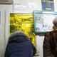 Почта наШекснинском проспекте