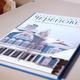 Презентация книги оЧереповце ивыставки деревянных храмов