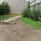 Ремонты дворов