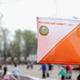 Соревнования поспортивному ориентированию «Российский азимут»