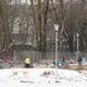 Реконструкция парка Победы