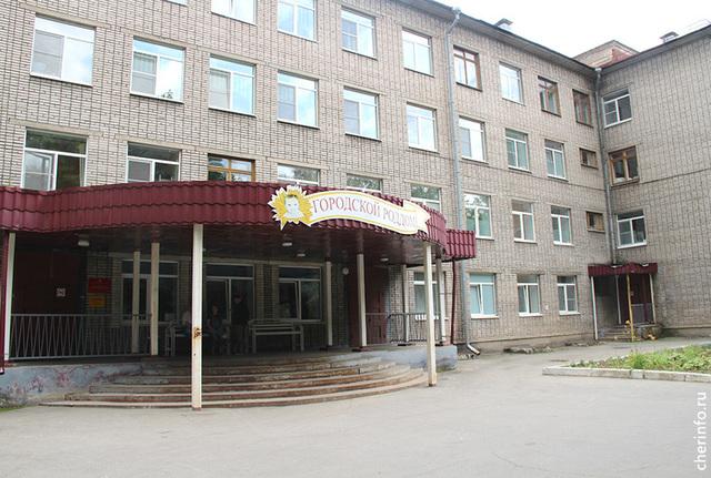 Череповецкий роддом снова станет моногоспиталем