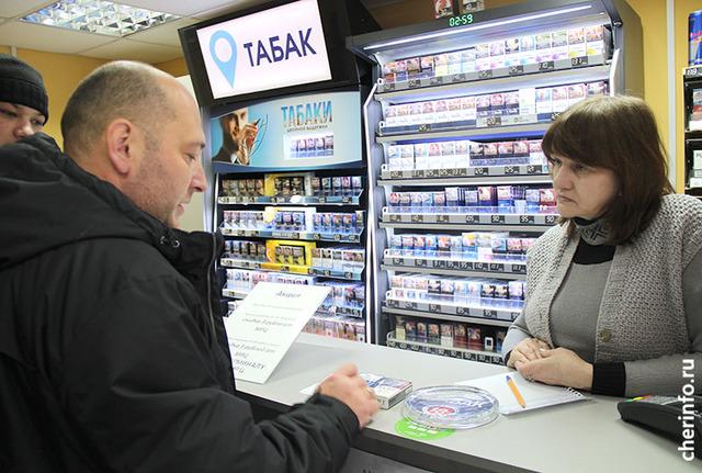 Купить сигареты ночью в череповце краснодар где купить дешевле сигареты