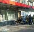 Наулице Ломоносова загорелся магазин «Магнит»