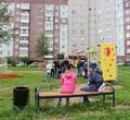 Водворе наПервомайской, 50 установили новую детскую площадку