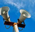 ВЧереповце проверят систему оповещения очрезвычайных ситуациях