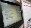 ВВологодской области запустили новый портал попоиску работы