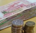 ВВологодской области убюджетников снового года вырастет зарплата