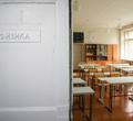 Карантин вчереповецких школах продлится до24февраля