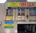 Детская художественная школа откроет еще один филиал вЗашекснинском районе