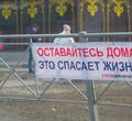 Вмоногоспитале Череповца скончался седьмой пациент
