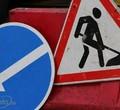 ВЗаречье из-за ремонта теплосети будут перекрывать дороги