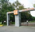 Навходе впарк 200-летия Череповца установили новые буквы