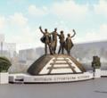 Наплощади Молодежи хотят установить памятник молодым строителям