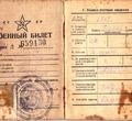 ВЧереповце волонтеры оцифруют больше 17 тысяч документов опогибших солдатах
