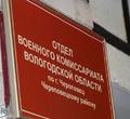 18-летний выпускник школы изЧереповца всуде отстоял отсрочку отармии навремя учебы вколледже
