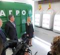 Винтерактивном центре «Зелёная планета» открылась экспозиция обистории химии