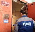 ВЧереповце десять квартир отключили отгаза из-за отсутствия договоров наобслуживание плит