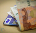 Объем банковских вкладов вологжан вырос на14%
