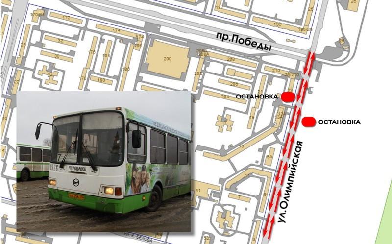 автобусы меняют маршруты