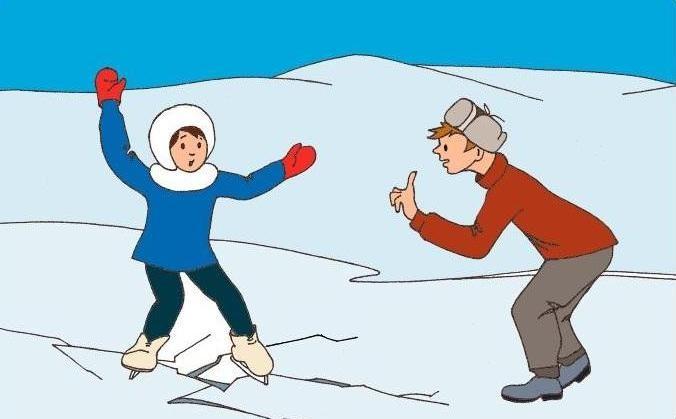 В Печенгском районе провели занятие по правилам поведения на водоеме зимой