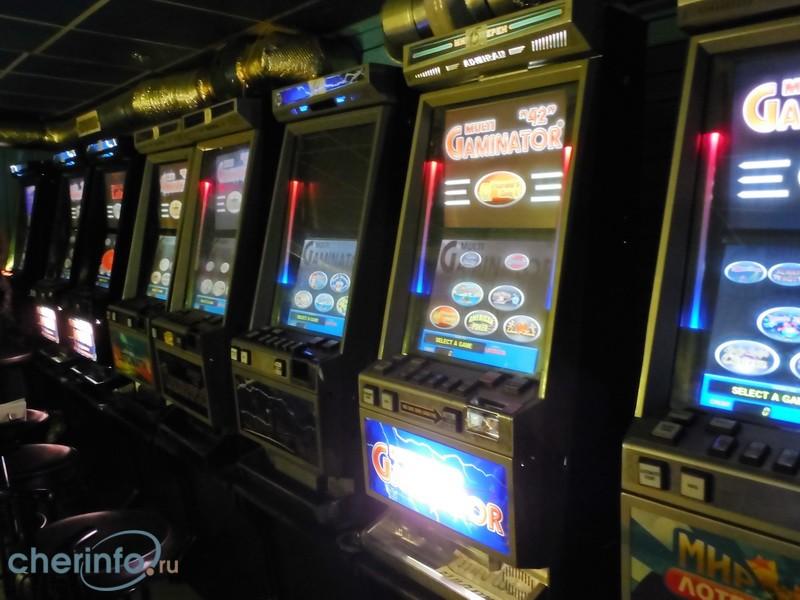 Лицензировать игровые автоматы игры на sony ericsson k800i азартные бесплатно