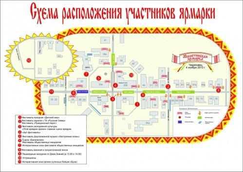 """"""",""""www.cherinfo.ru"""