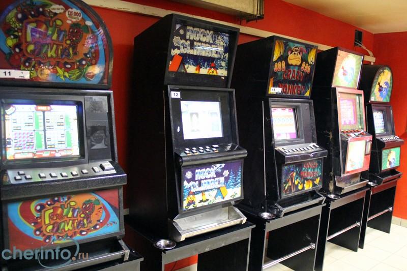 Игровые Автоматы Zevs